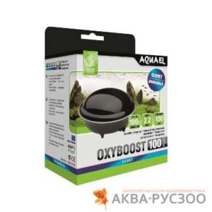 Компрессор AQUAEL OXYBOOST-100 PLUS