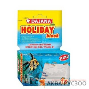 Корм для рыб DAIANA PET HOLIDAY BLOCK 30 г