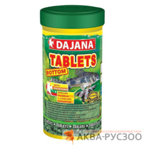 DAJANA PET КОРМ ДЛЯ РЫБ BOTTOM TABLETS 250 МЛ