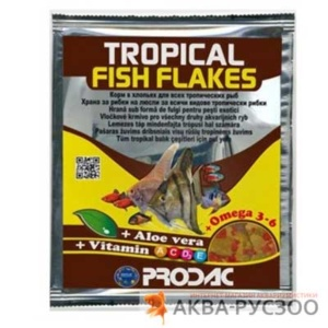 PRODAC TROPICAL FISH FLAKES 12 г