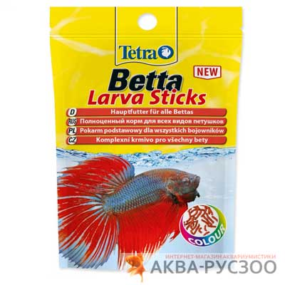 Корм для рыб TETRA BETTA LARVA STICKS 5 г