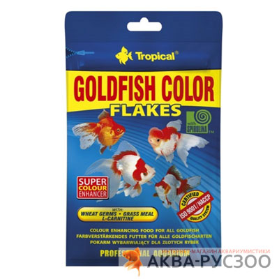 TROPICAL GOLDFISH COLOR Flakes12г