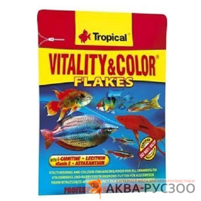 TROPICAL VITALIITY&COLOR